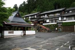 湯元のお宿 民宿 大原山荘の写真